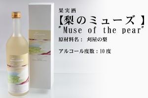 syohin-wine03-03b