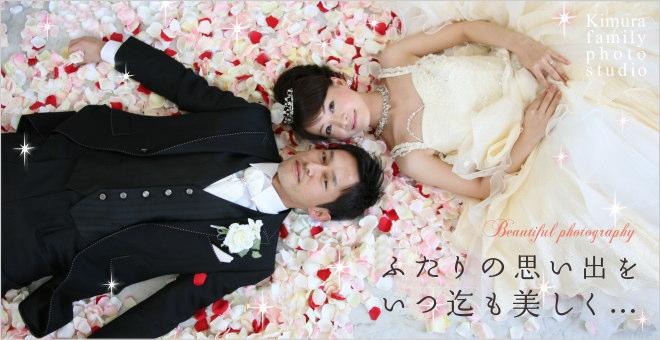 写真から始まる結婚式~Happy Photo Wedding~