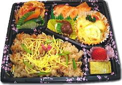 4月の旬のお弁当 桜弁当(税込700円)