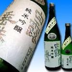 寒造り新酒 純米吟醸美山錦 白露垂珠
