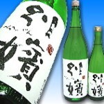 鯉川 純米酒 別嬪(べっぴん)