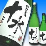 【大山】 特別純米酒 十水(とみず)