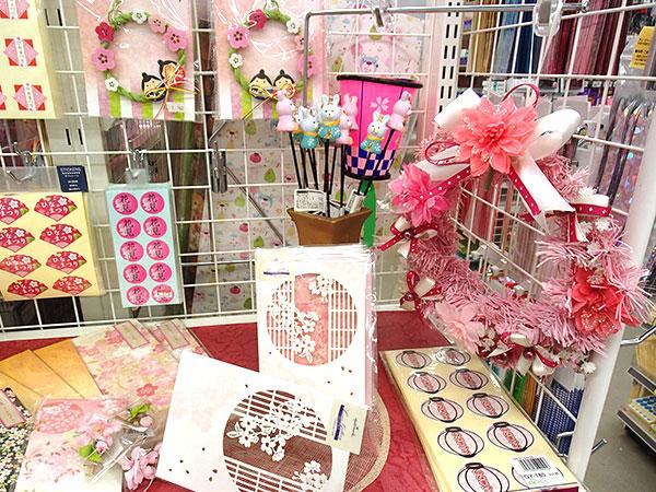結城包装 桜グッズ