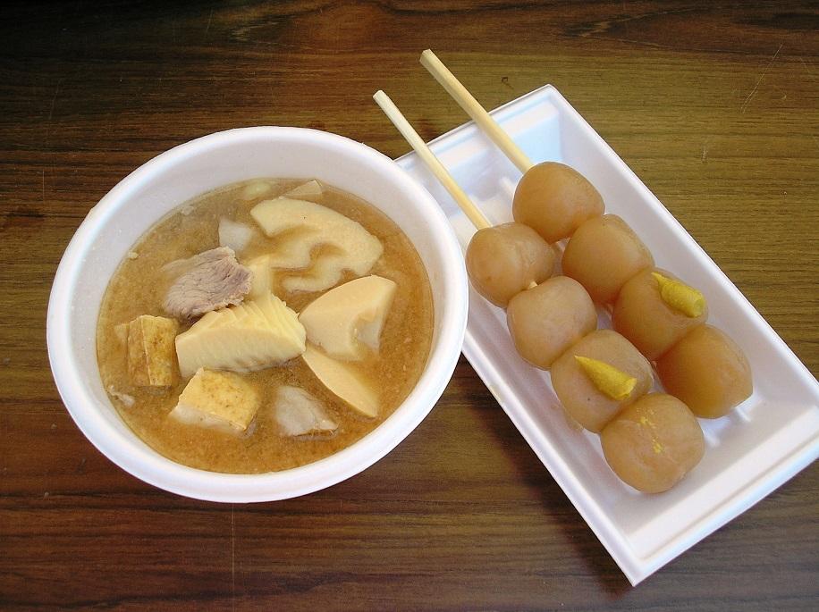 「孟宗・山菜まつり」