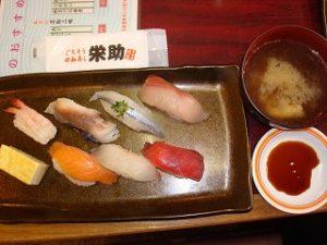 栄助寿司外食1