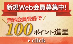 menu_member