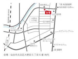 仙台モデル 地図