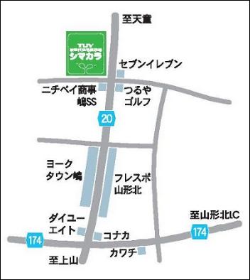 セルコホーム株式会社 山形支店