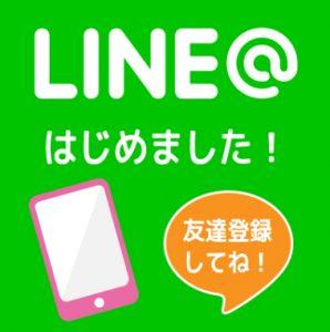 wako_line@
