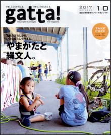 gatta201710