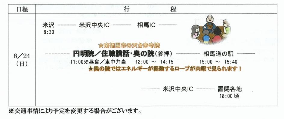 米ツリ-0002