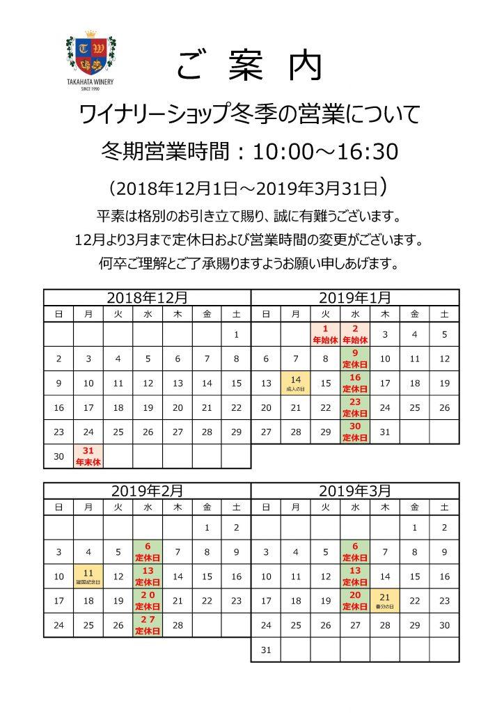 calendar2018-9