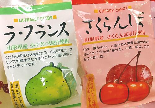 有限会社大山製菓