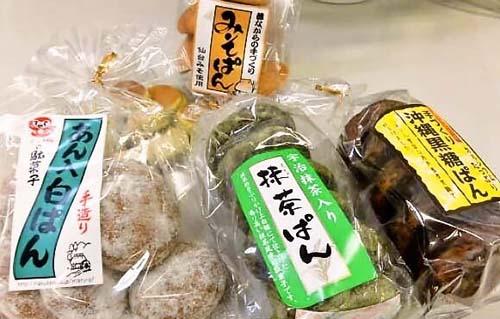 有限会社 戸田製菓